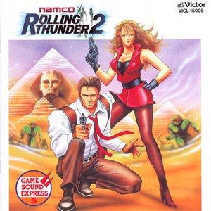 ナムコ ゲーム サウンド エクスプレス VOL.5 ROLLING THUNDER 2