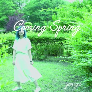 Coming Spring