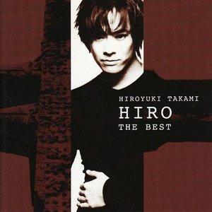 HIRO THE BEST