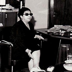 Yalli Widadi Safalek