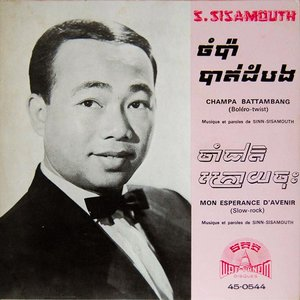 Wat Phnom: Best of Sinn Sisamouth Vol. 1