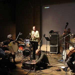 Avatar for Hera With Special Guest Hamid Drake