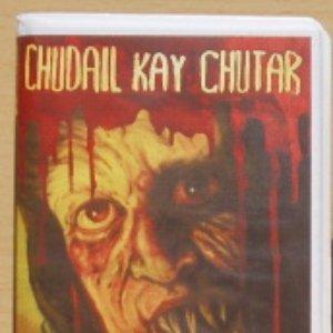 Chudail Kay Chutar