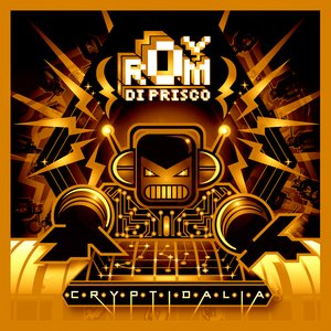 Cryptidalia Remixes EP