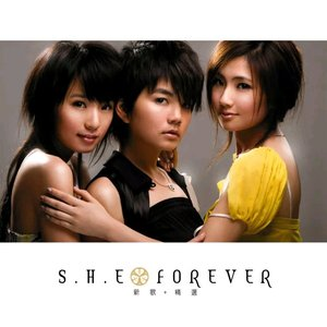 S.H.E Forever 新歌加精選