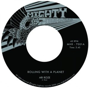 Rolling With A Planet/Rolling With A Dub