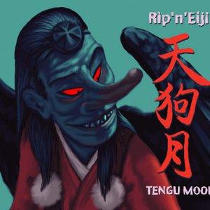 Аватар для Rip 'n' Eiji