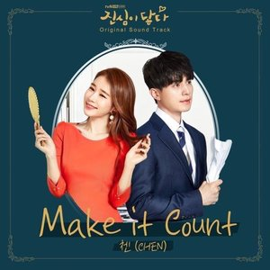 Touch your heart OST Part.1