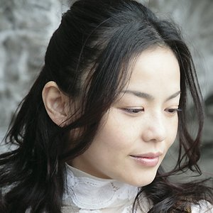 Image for '橘いずみ'
