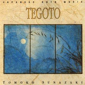 Immagine per 'Tegoto'