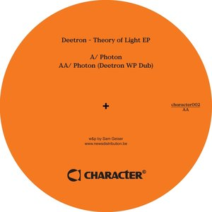 Theory Of Light EP