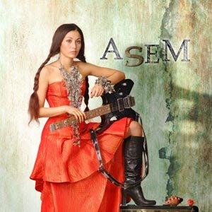 Avatar for Asem