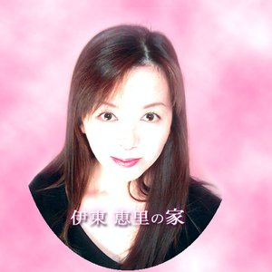 Avatar for Eri Itoh