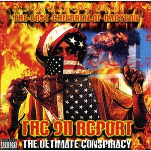 The 911 Report: The Ultimate Conspiracy