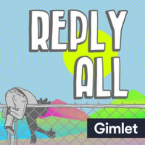 Avatar for Reply All