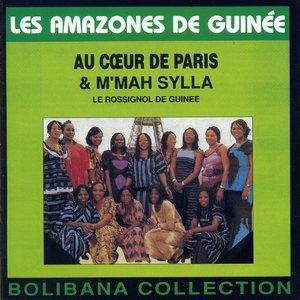 Au coeur de Paris & M'mah Sylla (Bolibana Collection)