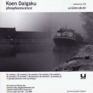 Awatar dla Koen Daigaku