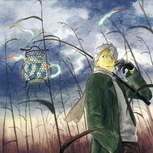 Mushishi Official Soundtrack 1