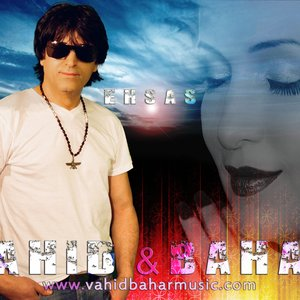 Avatar di Vahid and Bahar