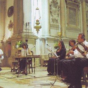 Avatar for Beirut Oriental Ensemble