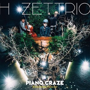 PIANO CRAZE
