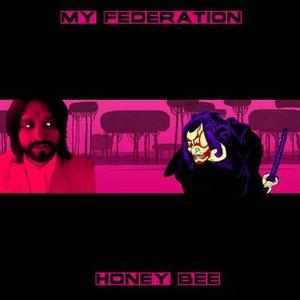 Honey Bee EP