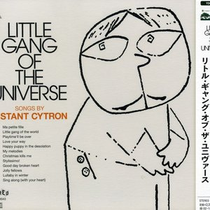 Little Gang of the Universe