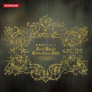 悪魔城ドラキュラ Best Music Collections BOX