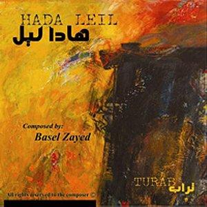 Hada Leil