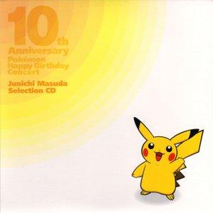 10th Anniversary Pokémon Happy Birthday Concert - Junichi Masuda Selection CD