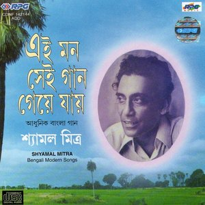 Avatar for Shyamal Mitra