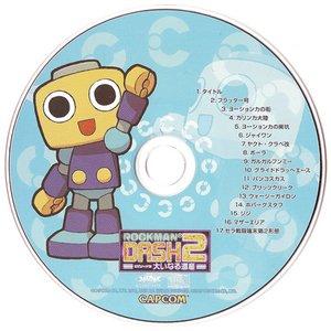 Capcom Special Selection: Rockman Dash 2