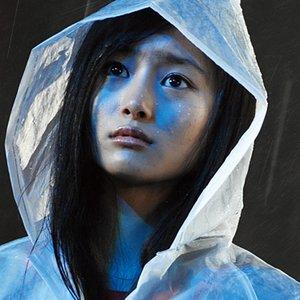Avatar for Minami Maho