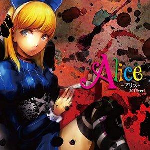 Alice (2019 Ver.)