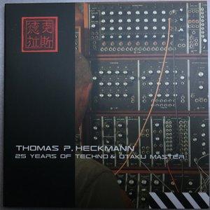 25 Years Of Techno And Otaku Master