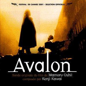Avalon (Original Soundtrack)