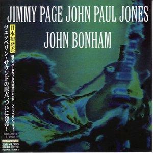 Avatar for Jimmy Page / John Paul Jones / John Bonham