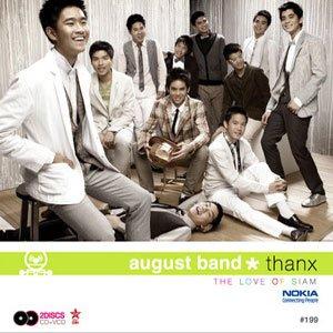 August thanx