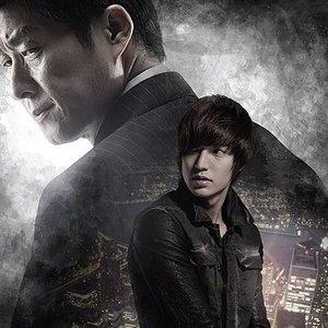 Avatar for City Hunter OST