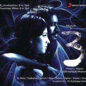 3 (Original Motion Picture Soundtrack)