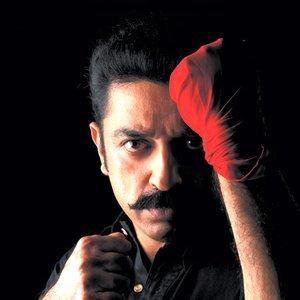 Avatar de Kamal Haasan
