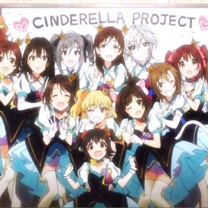Avatar for Cinderella Project