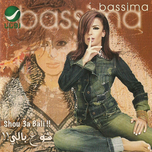 Bassima Lyrics Song Meanings Videos Full Albums Bios