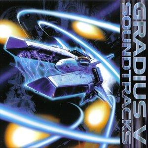 GRADIUS V SOUNDTRACKS