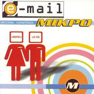 E-mail O.S.T.