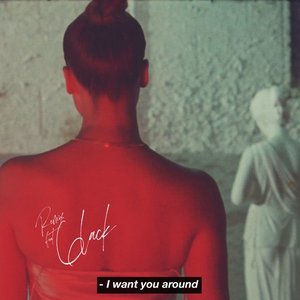 I Want You Around (Remix) [feat. 6LACK]
