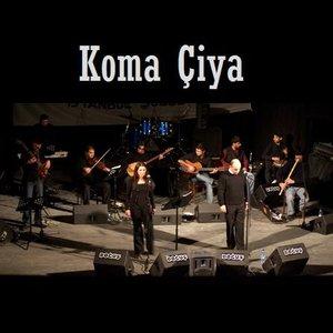 Avatar for Koma Çiya