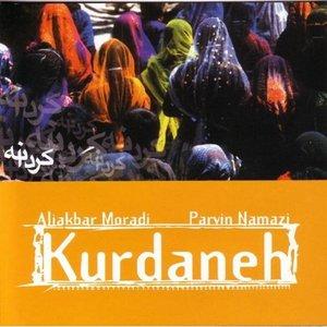 Avatar for Alikbar Moradi and Parvin Namazi