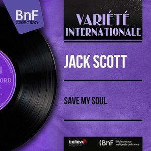 Save My Soul (Mono Version)