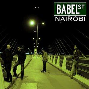 Avatar for Babel Street